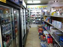 Commerce à vendre à Ahuntsic-Cartierville (Montréal), Montréal (Île), 2935, Rue  Fleury Est, 26091292 - Centris