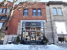 Commercial unit for rent in Westmount, Montréal (Island), 4916B, Rue  Sherbrooke Ouest, suite MEZZ., 25048677 - Centris