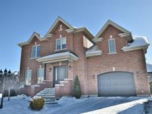 Maison à vendre à Saint-Dominique, Montérégie, 596, Rue  Dion, 26406768 - Centris