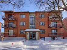 Condo for sale in Ahuntsic-Cartierville (Montréal), Montréal (Island), 1103, Avenue  Berthe-Louard, apt. 102, 27566296 - Centris