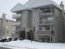 Condo for sale in Vimont (Laval), Laval, 2405, boulevard  René-Laennec, apt. 202, 19351948 - Centris