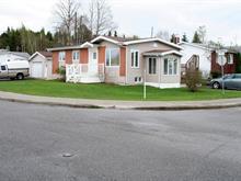 Maison à vendre à Chibougamau, Nord-du-Québec, 154, 3e Avenue Nord, 26192176 - Centris