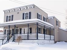 Maison à vendre à Brownsburg-Chatham, Laurentides, 314, Rue  Saint-Louis, 28171293 - Centris