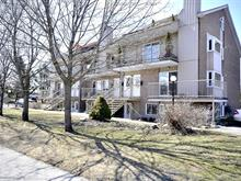 Condo for sale in Hull (Gatineau), Outaouais, 511, boulevard des Hautes-Plaines, 18716037 - Centris