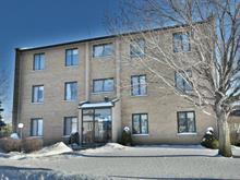 Condo for sale in Saint-Hyacinthe, Montérégie, 3455, Avenue  Pratte, apt. 201, 13908237 - Centris