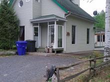 House for sale in Lamarche, Saguenay/Lac-Saint-Jean, 1947, Chemin du Domaine-Bouchard, 25234177 - Centris