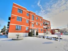 Condo for sale in Saint-Hubert (Longueuil), Montérégie, 3523, Grande Allée, apt. 304, 17088935 - Centris