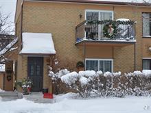 Condo à vendre à Rimouski, Bas-Saint-Laurent, 466, Rue  Ernest-Lapointe, app. 2, 12027342 - Centris
