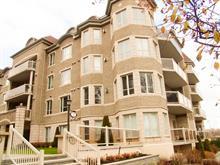 Condo à vendre à Chomedey (Laval), Laval, 37, Promenade des Îles, app. 106, 27426286 - Centris