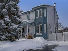 Maison à vendre à Le Gardeur (Repentigny), Lanaudière, 262, Rue  Désaunier, 21413436 - Centris
