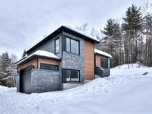 House for sale in Cantley, Outaouais, 44, Rue des Princes, 23266612 - Centris