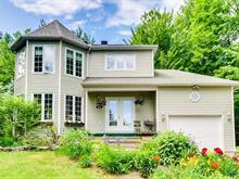 Maison à vendre à Cantley, Outaouais, 40, Rue des Pins, 9851640 - Centris