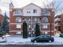 Condo à vendre à LaSalle (Montréal), Montréal (Île), 1600, boulevard  Shevchenko, app. 304, 18987983 - Centris