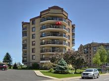 Condo for sale in Brossard, Montérégie, 8075, boulevard  Saint-Laurent, apt. 504, 13425631 - Centris