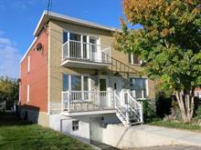 Duplex for sale in Rivière-des-Prairies/Pointe-aux-Trembles (Montréal), Montréal (Island), 11660 - 11662, boulevard de la Rivière-des-Prairies, 18429386 - Centris