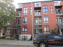 Condo à vendre à Ahuntsic-Cartierville (Montréal), Montréal (Île), 8942, Rue  Lajeunesse, app. 101, 12123002 - Centris