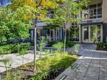 Condo / Apartment for rent in Le Sud-Ouest (Montréal), Montréal (Island), 300, Rue  Ann, apt. 701, 14679349 - Centris