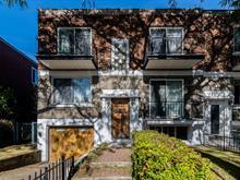 Triplex à vendre à Rosemont/La Petite-Patrie (Montréal), Montréal (Île), 6241, 30e Avenue, 22334287 - Centris