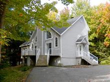 House for sale in Saint-Colomban, Laurentides, 710, Rue  Alain, 18999615 - Centris