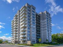 Condo / Apartment for rent in Chomedey (Laval), Laval, 3400, boulevard  Saint-Elzear Ouest, apt. 505, 15456433 - Centris