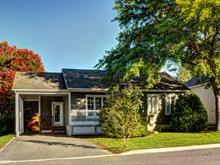 Maison à vendre à Cowansville, Montérégie, 152, Rue des Plaines, 25430362 - Centris