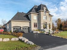 House for sale in Shannon, Capitale-Nationale, 34, Rue des Cerisiers, 13942995 - Centris