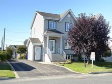 House for sale in Saint-Amable, Montérégie, 283, Rue du Cormoran, 22156202 - Centris