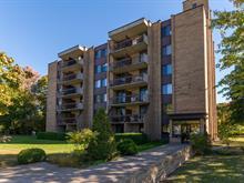 Condo à vendre à Laval-des-Rapides (Laval), Laval, 1380, boulevard de la Concorde Ouest, app. 303, 14899741 - Centris