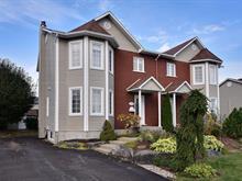 Maison à vendre à Granby, Montérégie, 556, Rue du Rubanier, 14503559 - Centris