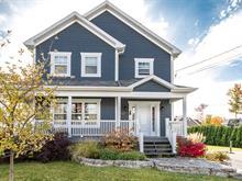 Maison à vendre à Pont-Rouge, Capitale-Nationale, 11, Rue du Ruisseau, 23740679 - Centris