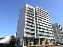 Condo for sale in Rosemont/La Petite-Patrie (Montréal), Montréal (Island), 5000, boulevard de l'Assomption, apt. 203, 13649585 - Centris