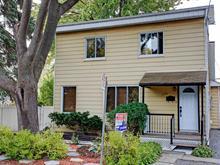 Maison à vendre à Mercier/Hochelaga-Maisonneuve (Montréal), Montréal (Île), 1770, Rue  Lyall, 22365354 - Centris