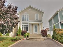 Maison à vendre à La Prairie, Montérégie, 36, Rue  Charles-Yelle, 12565767 - Centris