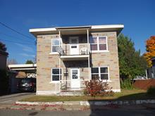 Maison à vendre à Shawinigan, Mauricie, 1205, 111e Avenue, 22096181 - Centris
