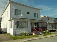 Income properties for sale in Roberval, Saguenay/Lac-Saint-Jean, 71, Avenue  Sainte-Angèle, 18560566 - Centris