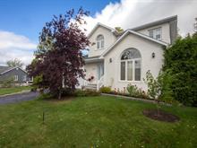 House for sale in Alma, Saguenay/Lac-Saint-Jean, 2045, Avenue du Muguet, 19443567 - Centris