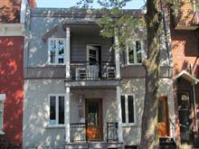 Condo / Apartment for rent in Mercier/Hochelaga-Maisonneuve (Montréal), Montréal (Island), 1681, Rue  Dézéry, 21143373 - Centris