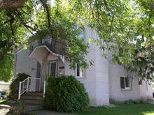 Condo à vendre à Saint-Eustache, Laurentides, 100, 56e Avenue, app. 2, 20512199 - Centris