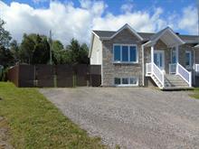 Maison à vendre à Alma, Saguenay/Lac-Saint-Jean, 655, Rue des Dahlias, 22690851 - Centris