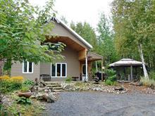 House for sale in Lamarche, Saguenay/Lac-Saint-Jean, 107, Chemin de l'Île-à-Nathalie, 12138774 - Centris