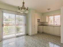 Condo / Apartment for rent in Saint-Laurent (Montréal), Montréal (Island), 297, boulevard  Thompson, 28254787 - Centris