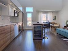 Condo / Apartment for rent in Le Sud-Ouest (Montréal), Montréal (Island), 1881, Rue du Centre, apt. B301, 11226457 - Centris