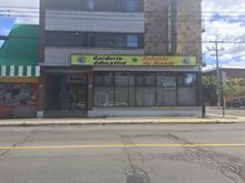 Commercial unit for sale in Rosemont/La Petite-Patrie (Montréal), Montréal (Island), 4444, Rue  Bélanger, 12057273 - Centris