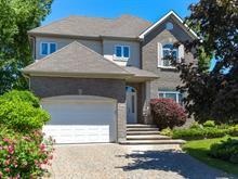 House for sale in Le Vieux-Longueuil (Longueuil), Montérégie, 2126, Rue des Iris, 28532089 - Centris