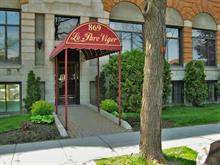 Condo à vendre à Ville-Marie (Montréal), Montréal (Île), 869, Avenue  Viger Est, app. 205, 24865461 - Centris