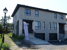 Maison à vendre à Mercier/Hochelaga-Maisonneuve (Montréal), Montréal (Île), 6576, Rue  Eugène-Achard, 20672023 - Centris