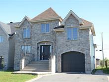 Maison à vendre à Sainte-Julie, Montérégie, 493, Rue  Hébert, 21448447 - Centris