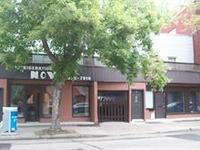 Quadruplex à vendre à Le Sud-Ouest (Montréal), Montréal (Île), 1295 - 1305, Rue  Charlevoix, 23546236 - Centris