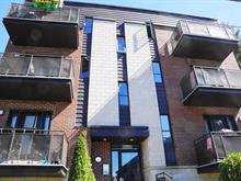Condo for sale in Lachine (Montréal), Montréal (Island), 6, 7e Avenue, apt. 202, 20977672 - Centris