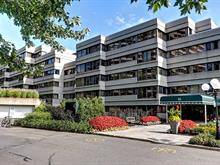 Condo for sale in La Cité-Limoilou (Québec), Capitale-Nationale, 18, Rue des Jardins-Mérici, apt. 421, 14048126 - Centris